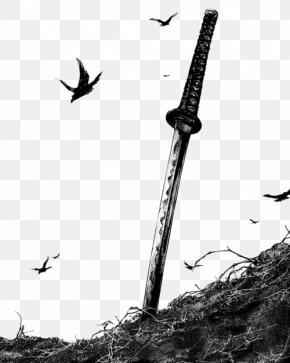 Samurai Sword - Katana Samurai Sword Drawing Knife PNG