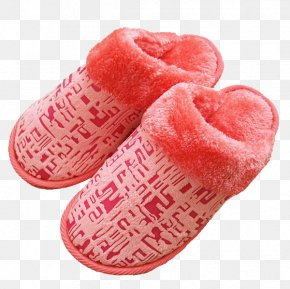 Grapefruit Color Plush Slippers - Slipper Plush PNG