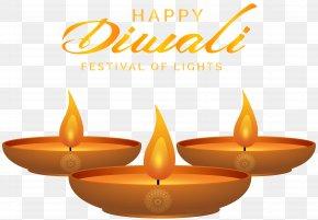Happy Diwali Transparent Clip Art Image - Diwali Wallpaper PNG