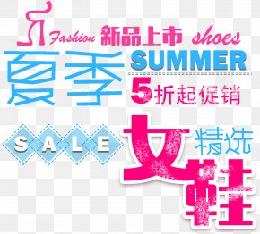 Summer Women 's Shoes Promotional Activities - Shoe Flip-flops Promotion PNG