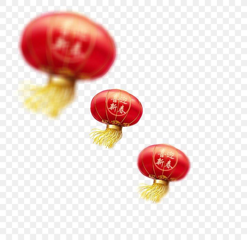 Chinese New Year U5e74u8ca8 Lantern, PNG, 800x800px, Chinese New Year, Bainian, Balloon, Firecracker, Lantern Download Free