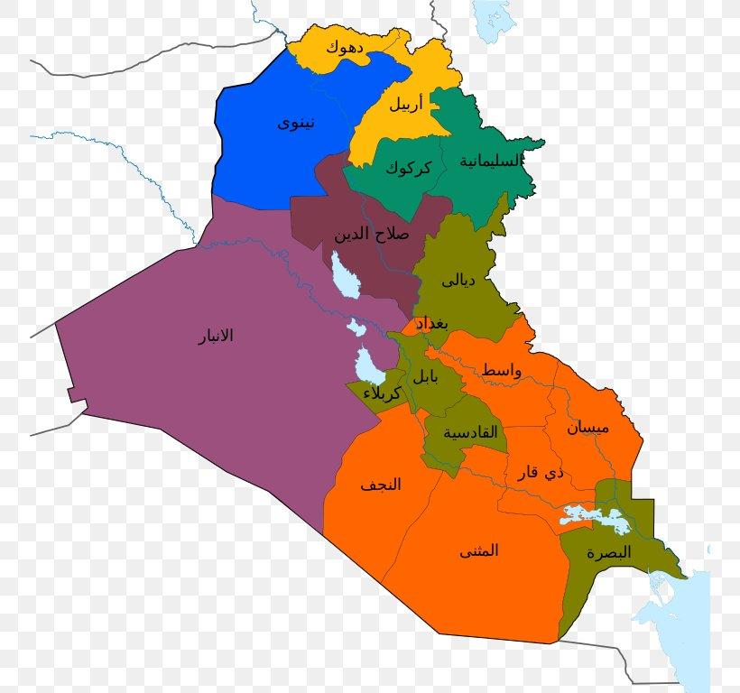 Iraq War Iraqi Kurdistan Iraqi Civil War Islamic State Of ...