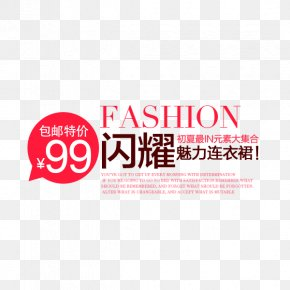 Taobao Women Copy - Taobao Promotion Dress PNG
