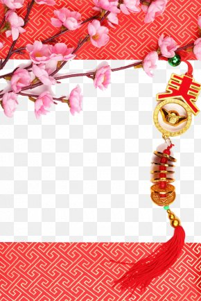 Chinese New Year Festive Red Background - Chinese New Year New Years Day PNG
