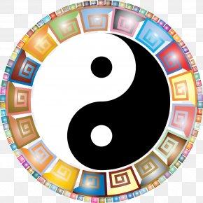 Ying Yang - Yin And Yang The Book Of Balance And Harmony Symbol PNG