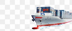 Steamship - Freight Transport Cargo Container Ship Freight Forwarding Agency PNG
