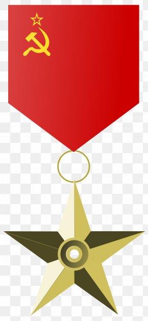 Soviet Union - Wikipedia Symbol Logo PNG