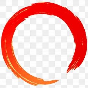 Circle - Logo Desktop Wallpaper .com PNG
