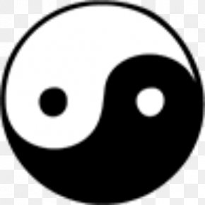 Symbol - Yin And Yang Liezi Symbol Taoism PNG