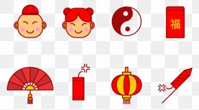 Chinese New Year - Clip Art Chinese New Year Vector Graphics Red Envelope PNG
