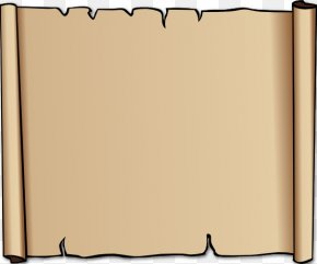 Book Page Border - Borders And Frames Free Content Clip Art PNG