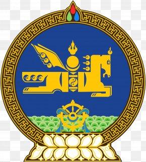 Khanda - Emblem Of Mongolia President Of Mongolia National Symbol PNG