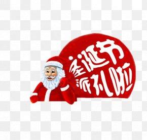 Santa Claus Made A Gift - Santa Claus Christmas Ornament Gift PNG