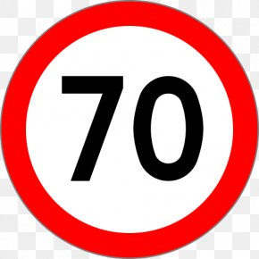 Traffic Rules - Traffic Sign Speed Limit Velocity 30 Km/h Zone PNG