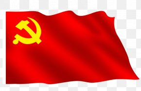 Avata Flag - Communist Party Of China Red Flag Flag Of China PNG