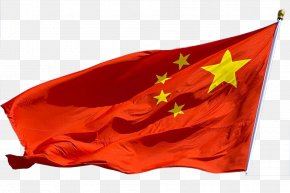Flag Free Material - 19th National Congress Of The Communist Party Of China Xiongan New Area Chinese Economic Reform PNG