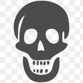 Skull Line Art - Skull Skeleton Clip Art PNG