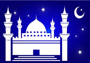 Mosque Cliparts - Sultan Ahmed Mosque Sultan Ahmad Shah State Mosque Badshahi Mosque Clip Art PNG