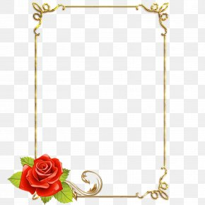 Picture Frame Text - Picture Frame Frame PNG