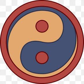 Symbol - Notitia Dignitatum Western Roman Empire Taijitu Tao Te Ching PNG