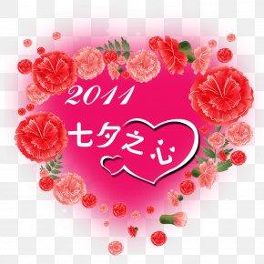 Tanabata Creative - Valentine's Day Tanabata Heart PNG
