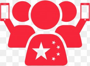 Clip Art Music Download Mobile App Image PNG