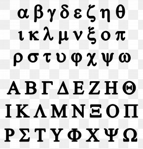 Ancient Greek Alphabet - Greek Alphabet Letter Clip Art PNG