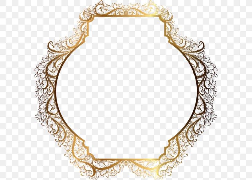 Photography Digital Art Clip Art, PNG, 600x586px, Photography, Beautiful, Body Jewelry, C Bhaktivedanta Swami Prabhupada, Digital Art Download Free