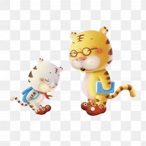 Cartoon Tiger Teacher - Tiger Cartoon Illustration PNG
