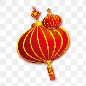 New Year's Day Chinese New Year Lantern Red Lantern Word Blessing - Lantern Festival Chinese New Year PNG