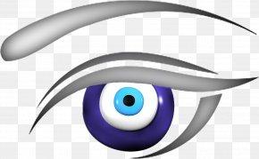 Edits Logo - Siegburg Web Design Eye Web Developer PNG