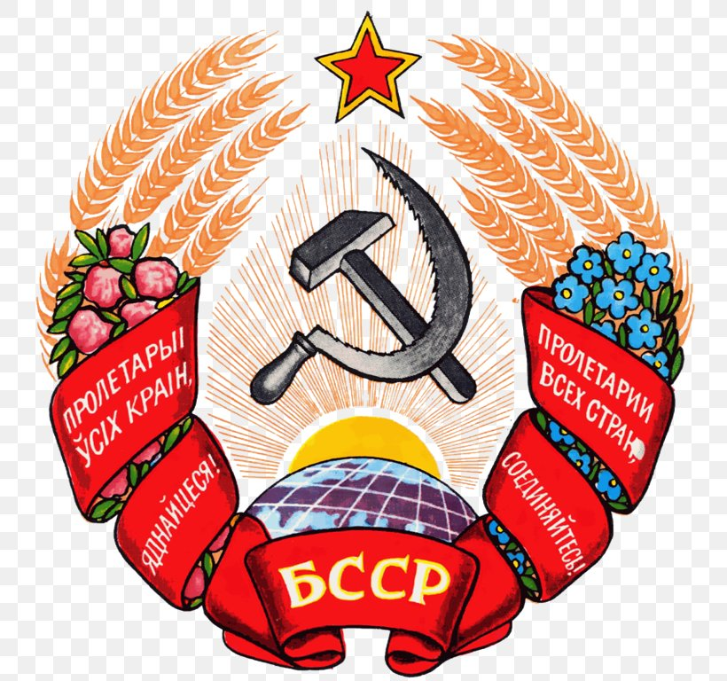 Minsk Byelorussian Soviet Socialist Republic Republics Of The Soviet Union Coat Of Arms National Emblem Of Belarus, PNG, 765x768px, Minsk, Belarus, Brand, Coat Of Arms, Communism Download Free