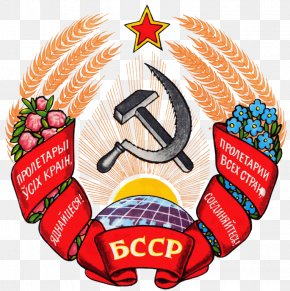 Cyber Nations Wiki - Minsk Byelorussian Soviet Socialist Republic Republics Of The Soviet Union Coat Of Arms National Emblem Of Belarus PNG