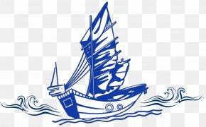 Sail Boat Sailing Away - Watercraft Sailing Ship PNG