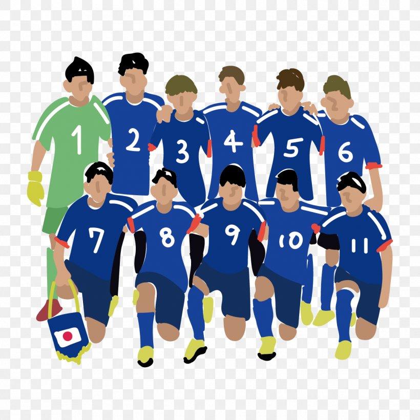 2018 World Cup Japan National Football Team Senegal National Football Team Colombia National Football Team, PNG, 1321x1321px, 2018 World Cup, Akira Nishino, Ball, Colombia National Football Team, Fifa Download Free