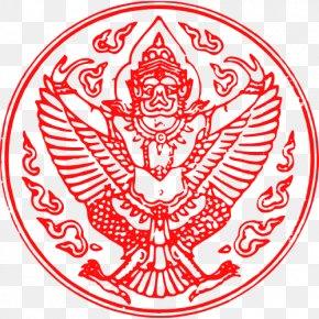 Thailand - Emblem Of Thailand Garuda Symbol PNG
