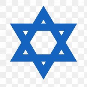 Yom Ha'atzmaut Israel's 70th Anniversary Shabbat Jewish Holiday PNG