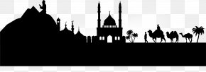 Eid UL Black Simplified Hill Church - Arabian Peninsula Arabic Mosque Islam PNG