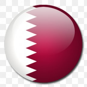 Flag - Flag Of Qatar National Flag Flags Of The World PNG