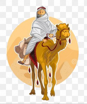 Allah Goes Through The Desert - Camel Arabian Peninsula Hegira Bedouin Clip Art PNG