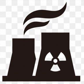 Wind Power Nuclear Energy - Logo Atom Energiyasi Nuclear Power Plant Energy PNG