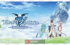 Sulur - Tales Of Zestiria Video Game PlayStation 4 PlayStation 3 Japanese Role-playing Game PNG