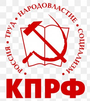 Russia - Communist Party Of The Russian Federation Russian Legislative Election, 2016 Communism PNG