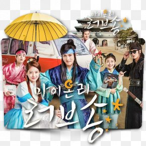 Love Is Only You - Song Soo-jung Korean Drama Love Song PNG