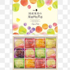 Candy - Sorbet Candy Fruit Gelatin Dessert Mary Chocolate Co. PNG