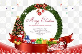 Christmas Posters - Christmas Flyer Poster Advertising Gratis PNG