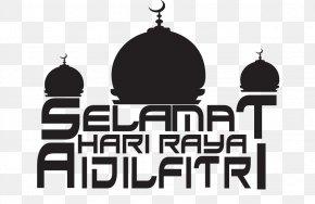 Salam Aidilfitri - Eid Al-Fitr Eid Mubarak Eid Al-Adha Holiday Clip Art PNG