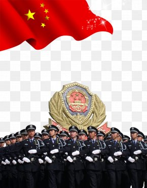 Public Security Bureau Show Board Strict Posters - People's Police Of The People's Republic Of China Police Officer Chinese Public Security Bureau People's Armed Police PNG