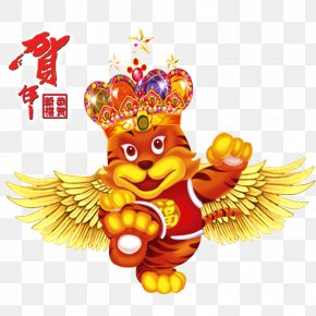 Year Of The Tiger Year Celebration - Tiger Chinese Zodiac Rat Chinese New Year Monkey PNG