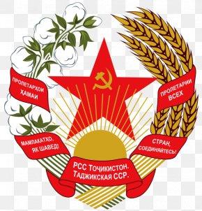 Soviet Union - Republics Of The Soviet Union Emblem Of The Tajik Soviet Socialist Republic Tajikistan PNG